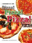 永瀨正人《Pizza! Pizza! Pizza!》 瑞昇文化