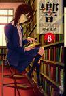 柳本光晴響~成為小說級a的方法~(08)》尖端