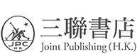 台灣三聯書店